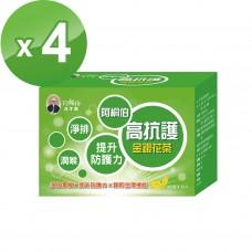 高抗護金銀花茶包4盒防疫組