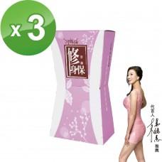 楊繡惠推薦>>阿桐伯修身保膠囊(食品級)3盒組