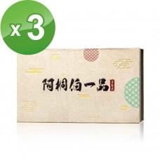 阿桐伯一品正龜鹿原膠塊(花膠添加)三盒關鍵靈活組